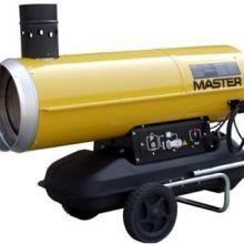 供应油漆涂料房工业燃油热风机干燥