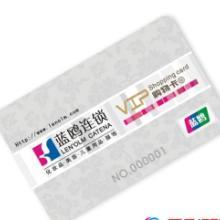 供应ID智能卡,ID智能卡制作工厂,ID智能卡生产厂商,做卡厂批发