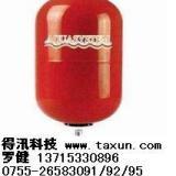 供应分体式太阳能膨胀罐/压力罐/气压罐