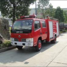 供应小型水罐消防车现货