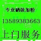 供应惠普HP1566硒鼓加粉青岛打印机加粉