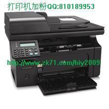 不能打印 打印机脱机 硒鼓加粉方法青岛
