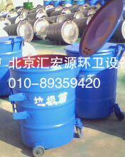 供应垃圾桶设备厂家,垃圾桶设备定做,垃圾桶设备批发图片