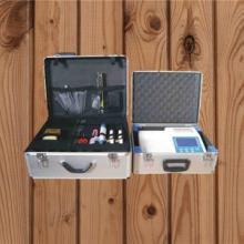 供应食用合成色素(胭脂红、苋菜红、日落黄)检测仪食用合成色素检测仪图片