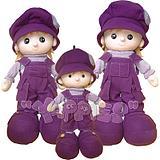 供应海美玩具娃娃布娃娃填充娃娃挂饰娃