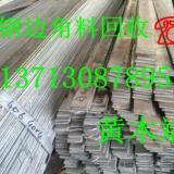 供应铁路钢轨回收钢模板回收