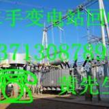 供应惠州电力物资回收/东莞二手电缆回收/惠州二手配电房设备回收公司