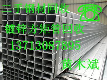 供应冷轧钢板回收清溪钢模板回收