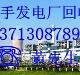 供应惠州收购二手钢管