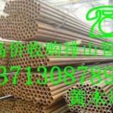 供应江门废旧排山管回收公司,深圳工字钢回收公司,广州槽钢回收公司