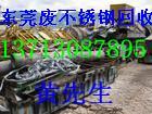 供应长期高价建筑钢材收购