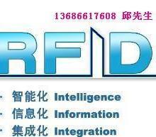 制衣厂RFID系统,东莞RFID系统图片