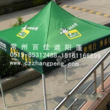 供应江阴帐篷折叠帐篷广告太阳伞等户外
