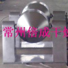 供应回转真空干燥机丨回转真空干燥机价格丨双锥回转真空干燥机批发