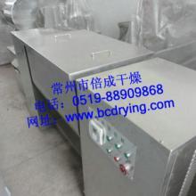 供应CH槽型混合机,槽型混合机鸡精专用,鸡精混合机