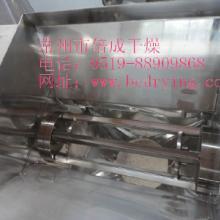 高品质生产:板蓝根制粒机,姜茶造粒机,藕粉生产线图片