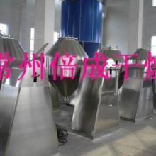 供应牛磺酸真空烘干机丨双锥干燥机-专业生产