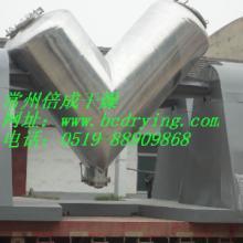 供应金属粉混合机V型混合机高效混合机