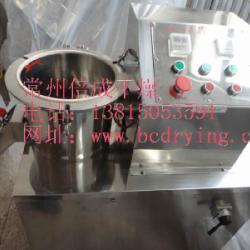 供應GHL-10濕法混合制粒機/濕法高速混合制粒機