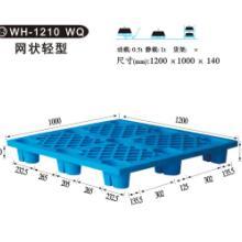 供应上海物豪1109塑料托盘塑料卡板