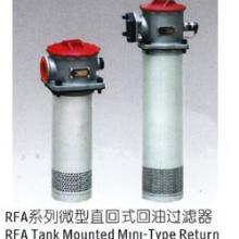 供应批发管路过滤器回油过滤器、机械滤油器、工程机械滤芯图片