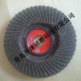 供应山东青岛百叶轮价位、百页轮、花页轮、弹性磨盘