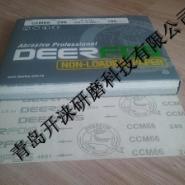 供应精密高效打磨鹿牌砂纸、韩国鹿牌砂纸