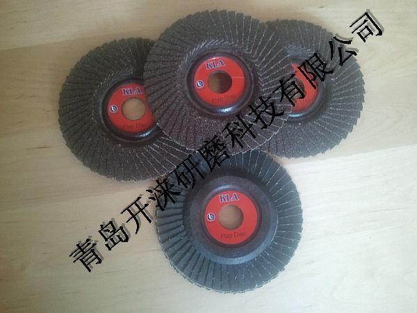 供应山东青岛52片高效磨削百叶轮、平面砂布轮、百页抛光轮