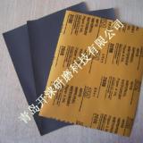 供应汽车美容3M砂纸、3M401Q砂纸