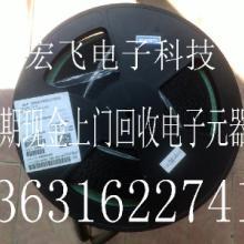 供应回收北京光电器件回收二三极管