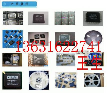 供应美国进口IC集成电路