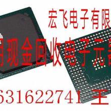 高价回收安防IC通信IC