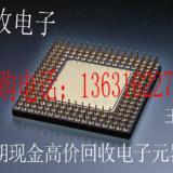 供应电子元器件/IC高价回收