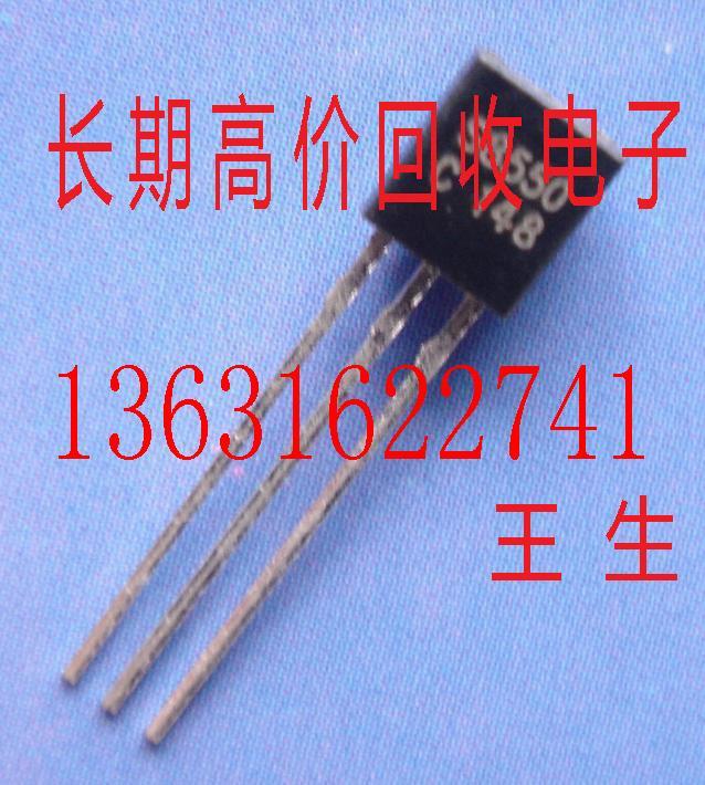 求购光电器件13631622741王生