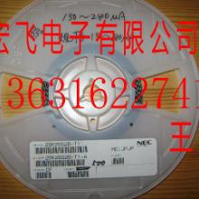 供应惠州电路板高价回收