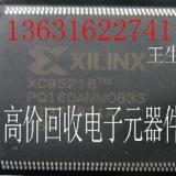 供应大连手机配件手机IC