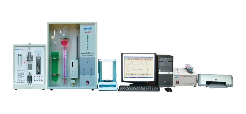 供应螺纹钢分析仪器