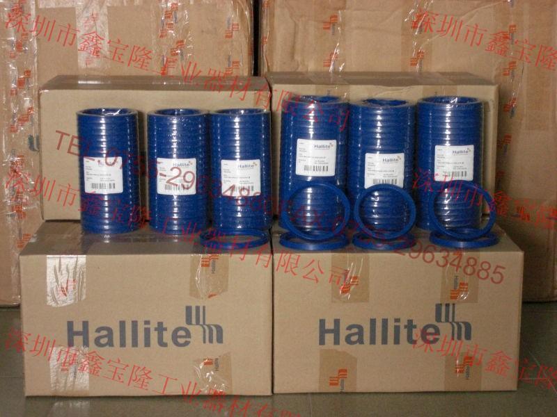 供应英国赫莱特HALLITE英制油封密封件