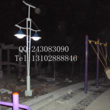 供应银川LED庭院灯太阳能庭院灯路批发