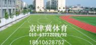 京津冀体育工程公司