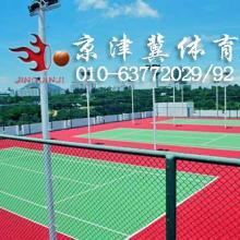 网球场工程施工,网球场设施安装,网球场围网铺设,网球场标准尺寸