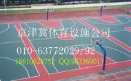 供应网球场围网尺寸-网球场围网规格-网球场围网