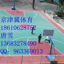 京津地区哪家公司做体育球场最专业?由京津冀体育设施工程公司给您答案:批发