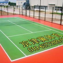 供应网球场工程,网球场施工方案,网球场灯光,网球场围网