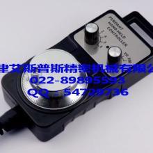 供应手持式电子手轮,国产优质手持式脉冲发生器,组合单元,MPG