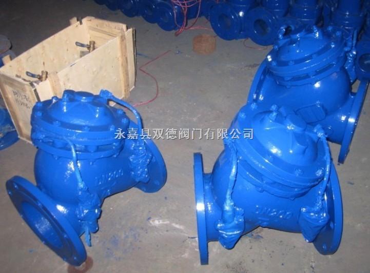 双德多功能水泵控制阀在供水中的应用图片