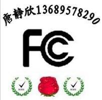 供应wifi音响LED球泡灯CE认证蓝牙音箱FCC认证快捷协助整改图片