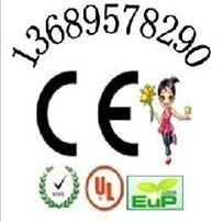 供应包装机械CE认证制鞋机械MD指令欧盟机械CE证书找北欧检测图片