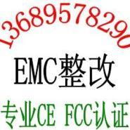 无线控制开关FCC认证图片