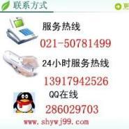 上海家庭保洁上海厂房清洗图片